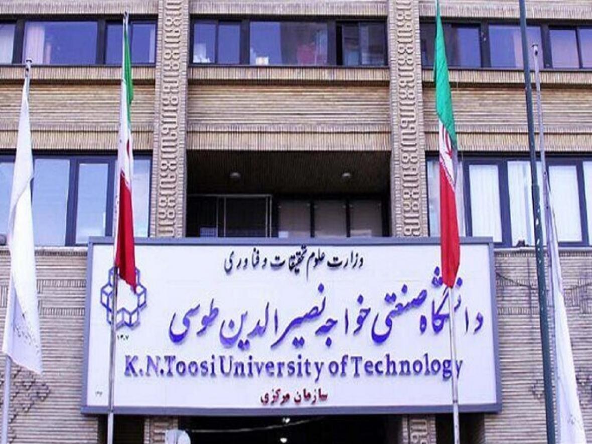 دانشگاه خواجه نصیر تا انتها اسفندماه هیچ کلاس حضوری را تشکیل نمی دهد