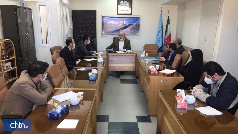 جلسه کمیته گردشگری ستاد مبارزه با کرونا در قم برگزار شد