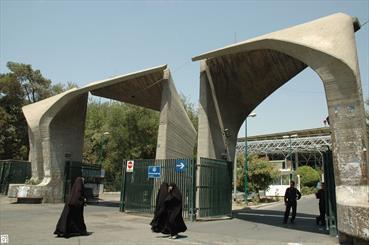انتشار جدیدترین رتبه بندی دانشگاه های جهان، شریف و تهران در جمع برترین ها