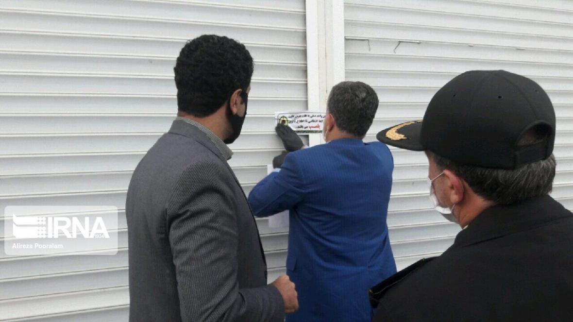 خبرنگاران 70 واحد صنفی متخلف در سبزوار پلمب شد