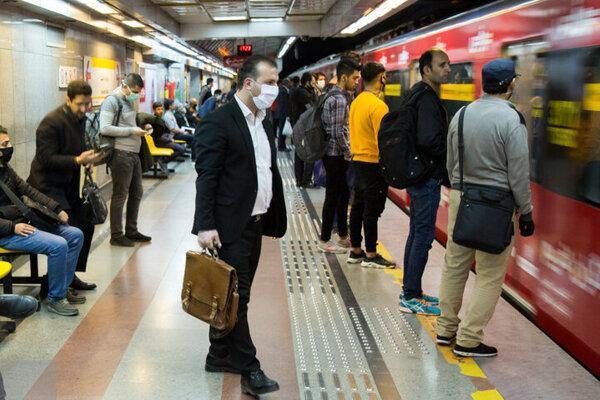 افزایش تعداد مسافران مترو تهران در اولین روز فاصله گذاری هوشمند ، استفاده از ماسک در مترو اجباری می شود
