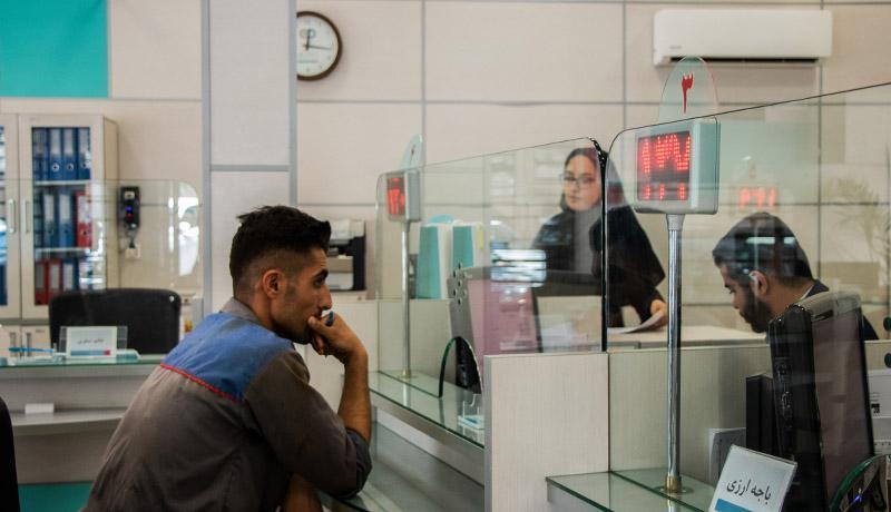 ساعت کار جدید بانک های خصوصی اعلام شد