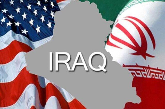 پیشنهاد عجیب آمریکا به عراق در خصوص ایران