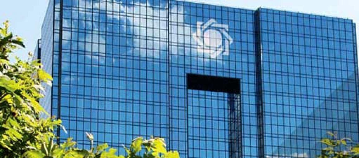 همتی بیان کرد؛ شش اقدام احتیاطی بانک مرکزی برای تنظیم سود سپرده ها
