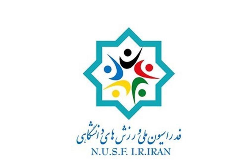 المپیاد ملی دانشگاهی با مشارکت بخش های آموزش عالی برگزار می گردد، واگذاری اعزام های ورزشی به هیئت های استانی