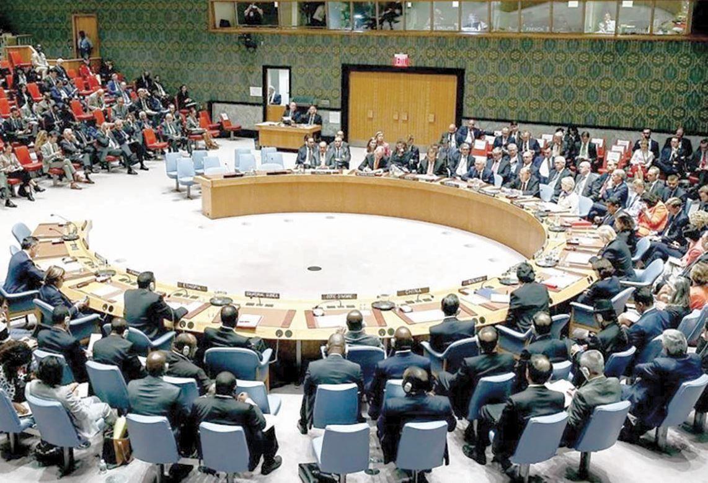 اعضای موقت شورای امنیت سازمان ملل مشخص شدند