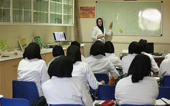 اخذ مجوز پذیرش دانشجوی بین المللی، برگزاری دوره های بازآموزی مجازی در دوران شیوع کرونا