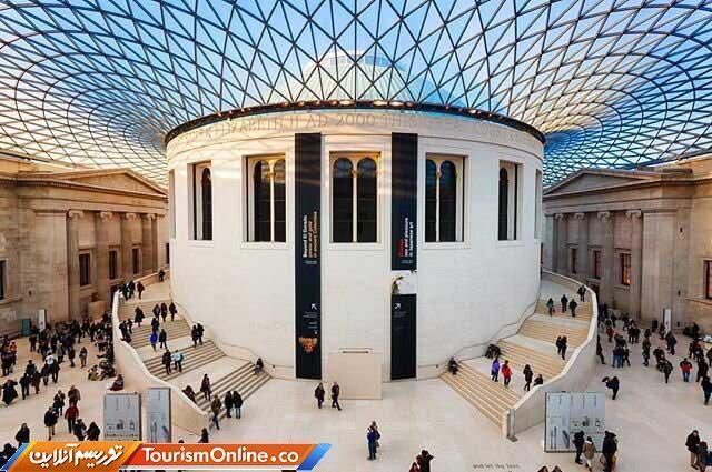 موزه بریتانیا بازگشایی می گردد