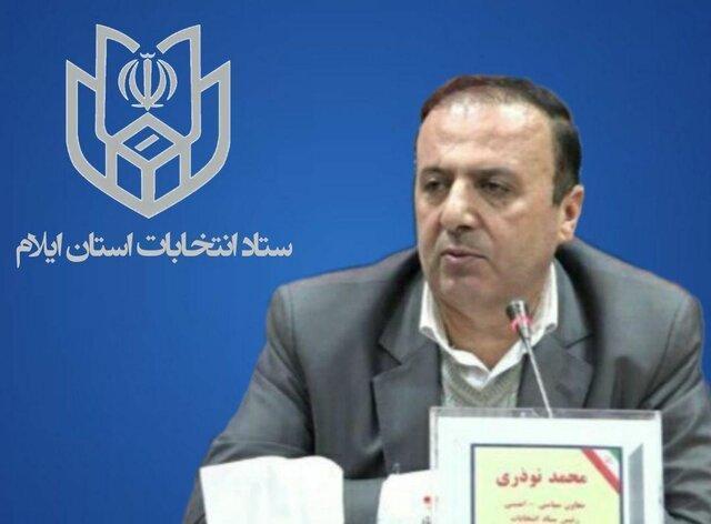انتخابات در حوزه دهلران در کمال امنیت برگزار گردید، مشارکت 42 درصدی واجدین شرایط