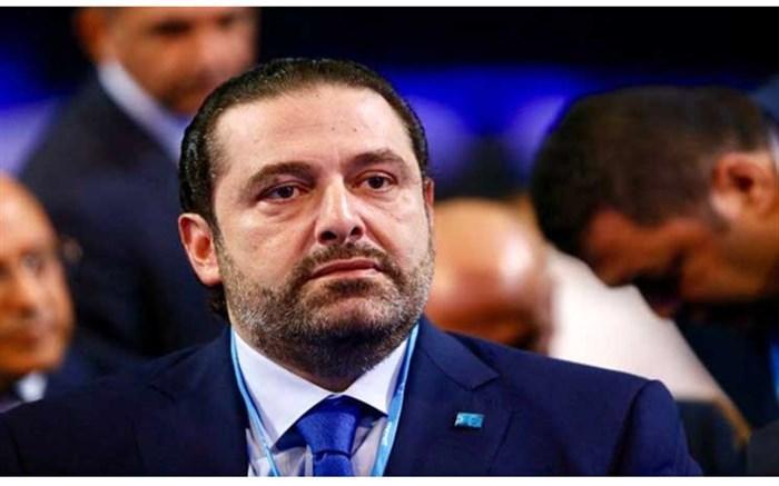 اعلام آمادگی سعد حریری برای تصدی پست نخست وزیری لبنان