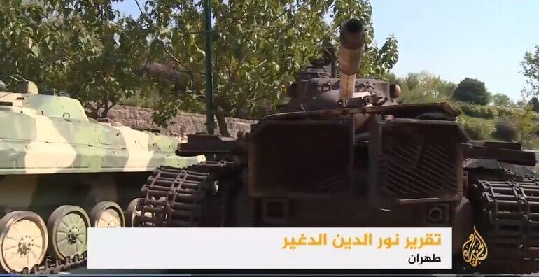 بازتاب خاتمه تحریم تسلیحاتی ایران در الجزیره