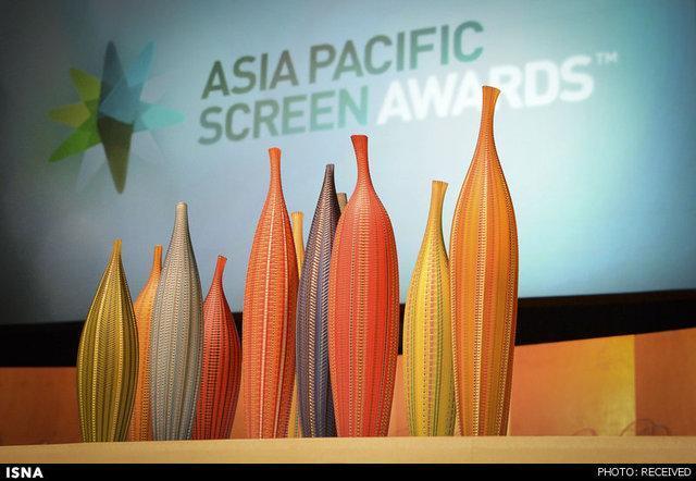 جوایز سینمایی آسیاپاسیفیک لغو شد