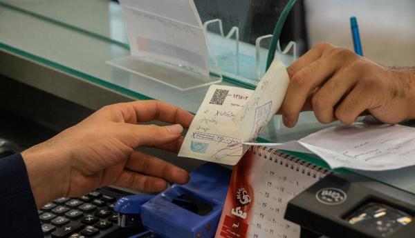 ثبت اطلاعات چک در سامانه صیاد از سال آینده اجباری می گردد