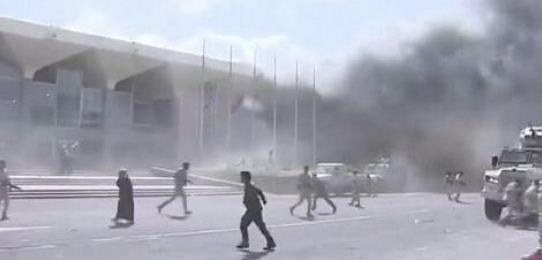 انفجار مهیب در فرودگاه عدن همزمان با ورود دولت جدید منصور هادی