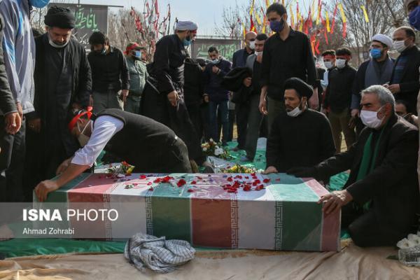پیکر شهید گمنام دفاع مقدس در قم به خاک سپرده شد