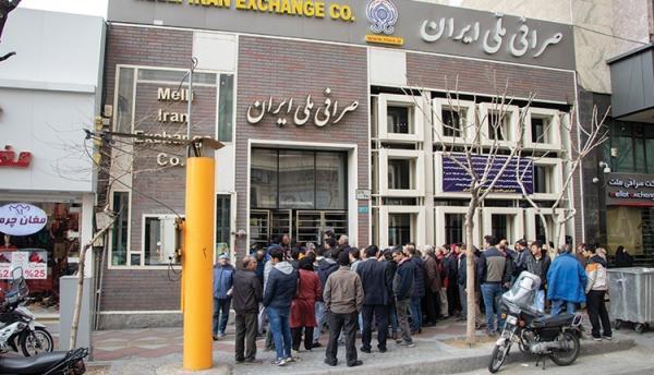 قیمت دلار در صرافی ملی یکشنبه 19 بهمن