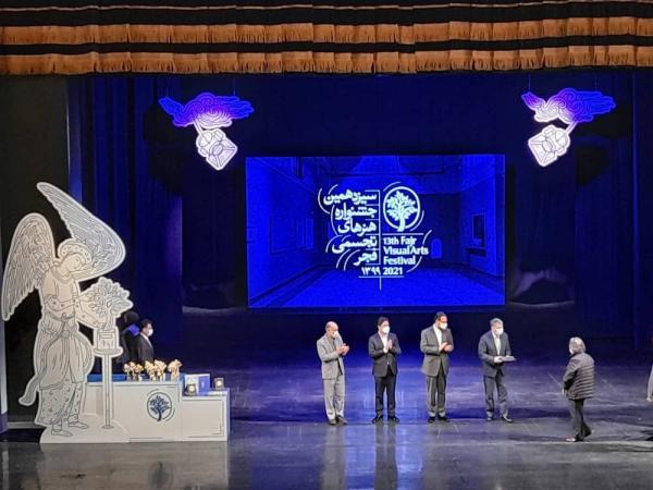 خبرنگاران سیزدهمین جشنواره تجسمی فجر به ایستگاه پایانی رسید