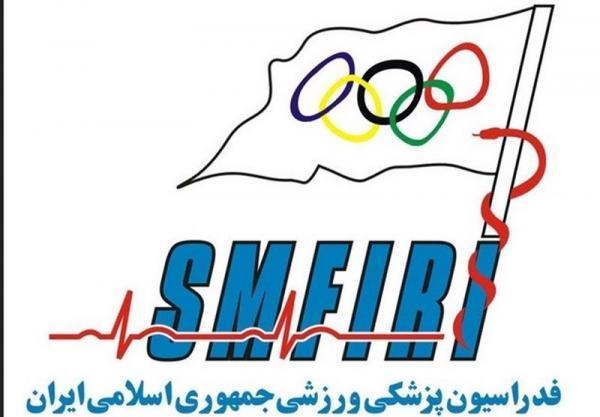 کاظمی سرپرست نایب رئیسی فدراسیون پزشکی ورزشی شد
